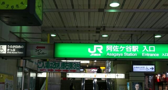 f:id:kiha-gojusan-hyakusan:20190318014423j:image