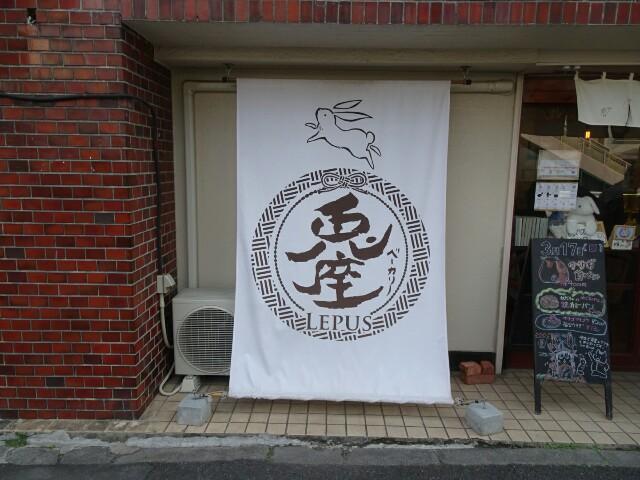 f:id:kiha-gojusan-hyakusan:20190318014846j:image