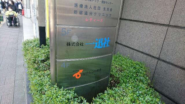 f:id:kiha-gojusan-hyakusan:20190318015105j:image