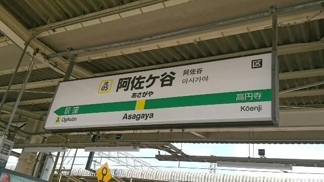 f:id:kiha-gojusan-hyakusan:20190318015203j:image