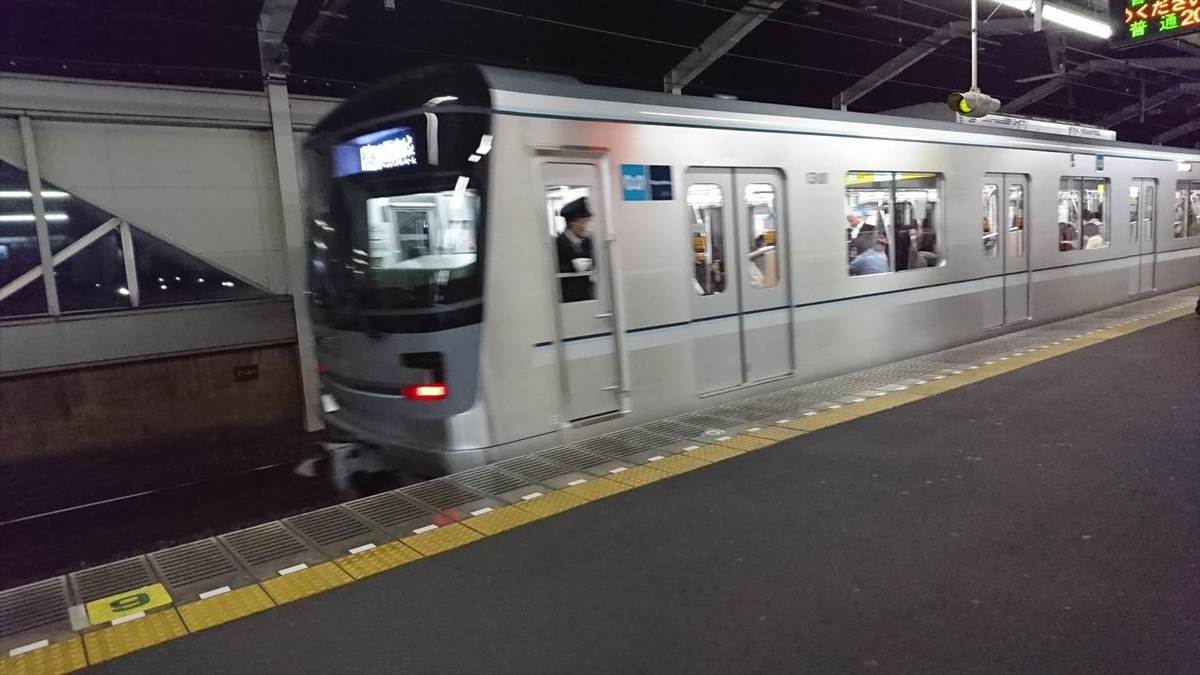 f:id:kiha-gojusan-hyakusan:20190319005810j:plain