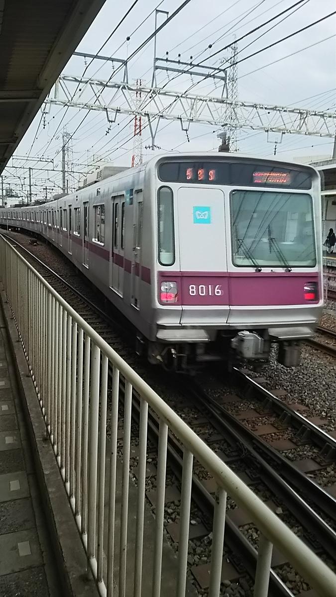 f:id:kiha-gojusan-hyakusan:20190319005952j:plain