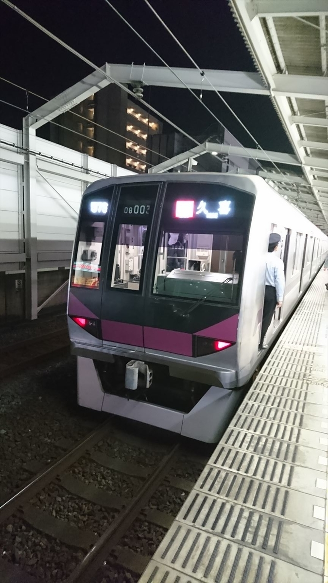 f:id:kiha-gojusan-hyakusan:20190319013804j:plain