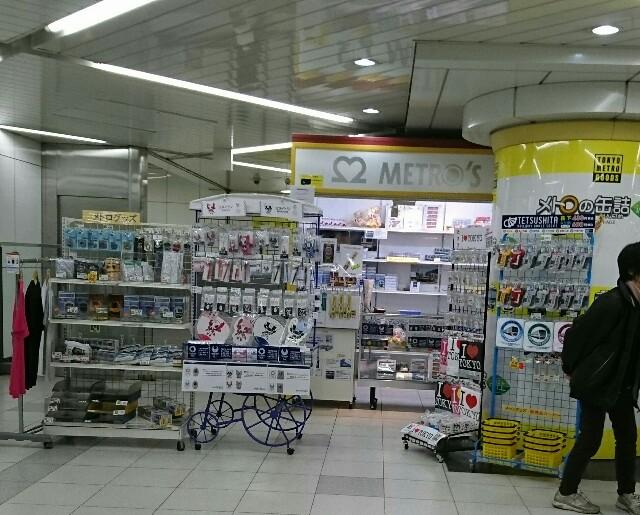 f:id:kiha-gojusan-hyakusan:20190319232654j:image
