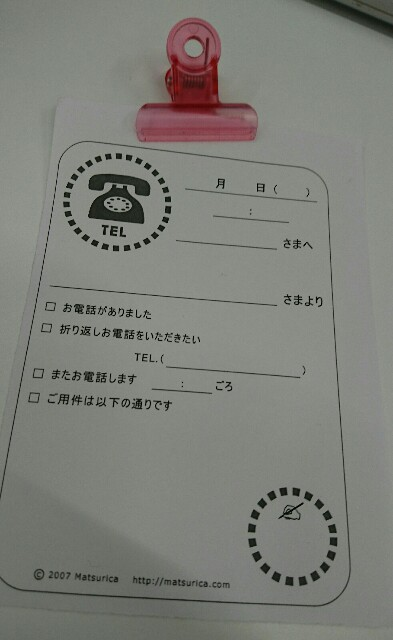 f:id:kiha-gojusan-hyakusan:20190320144928j:image