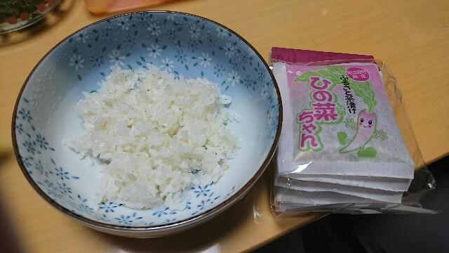 f:id:kiha-gojusan-hyakusan:20190321051542j:image
