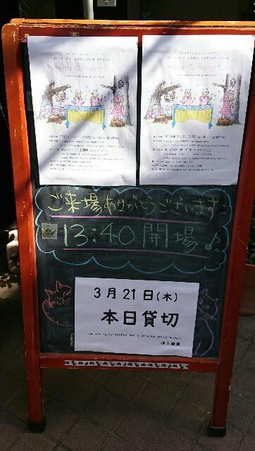 f:id:kiha-gojusan-hyakusan:20190322004709j:image