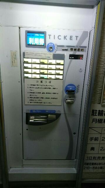 f:id:kiha-gojusan-hyakusan:20190323014506j:image
