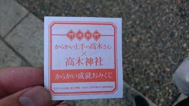 f:id:kiha-gojusan-hyakusan:20190323022002j:image