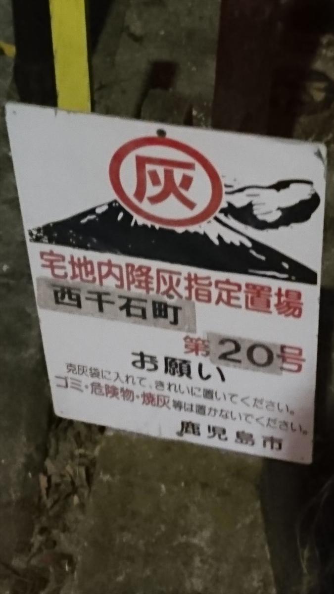 f:id:kiha-gojusan-hyakusan:20190326230126j:plain
