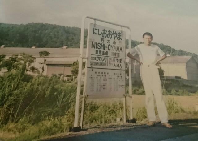 f:id:kiha-gojusan-hyakusan:20190326232639j:image