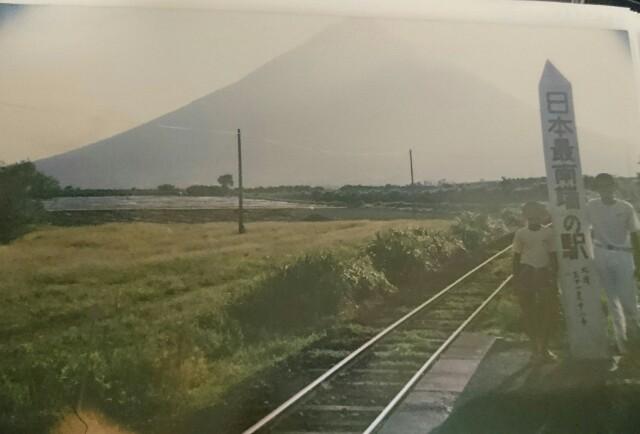 f:id:kiha-gojusan-hyakusan:20190326232704j:image