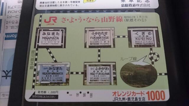 f:id:kiha-gojusan-hyakusan:20190327013014j:image