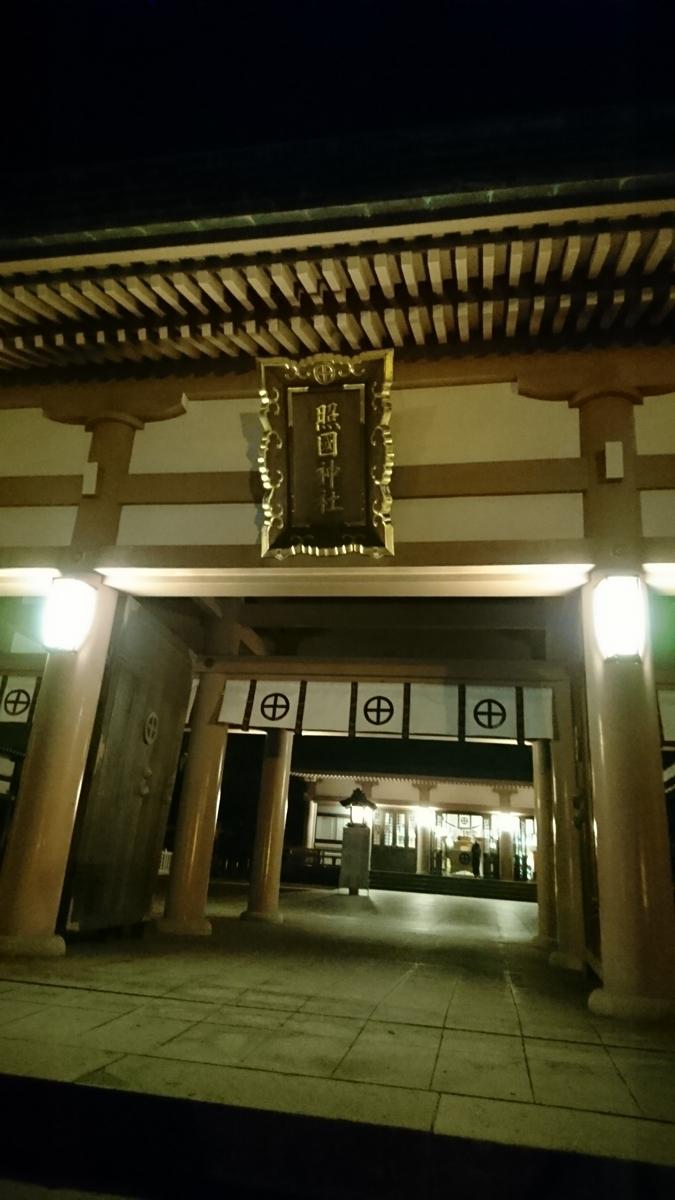 f:id:kiha-gojusan-hyakusan:20190327023811j:plain