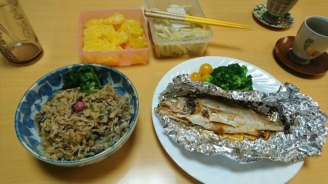 f:id:kiha-gojusan-hyakusan:20190327081047j:image