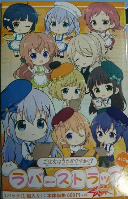 f:id:kiha-gojusan-hyakusan:20190328004713j:image