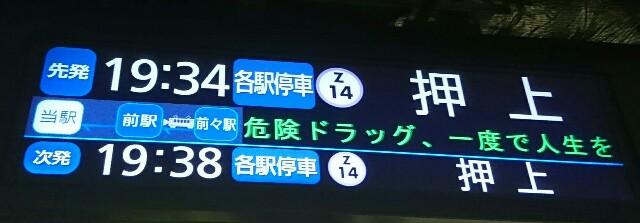 f:id:kiha-gojusan-hyakusan:20190330123546j:image