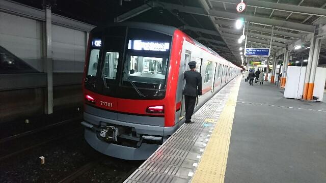 f:id:kiha-gojusan-hyakusan:20190402223054j:image