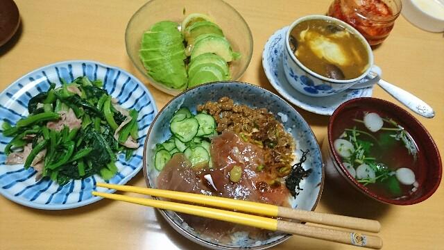 f:id:kiha-gojusan-hyakusan:20190402223421j:image