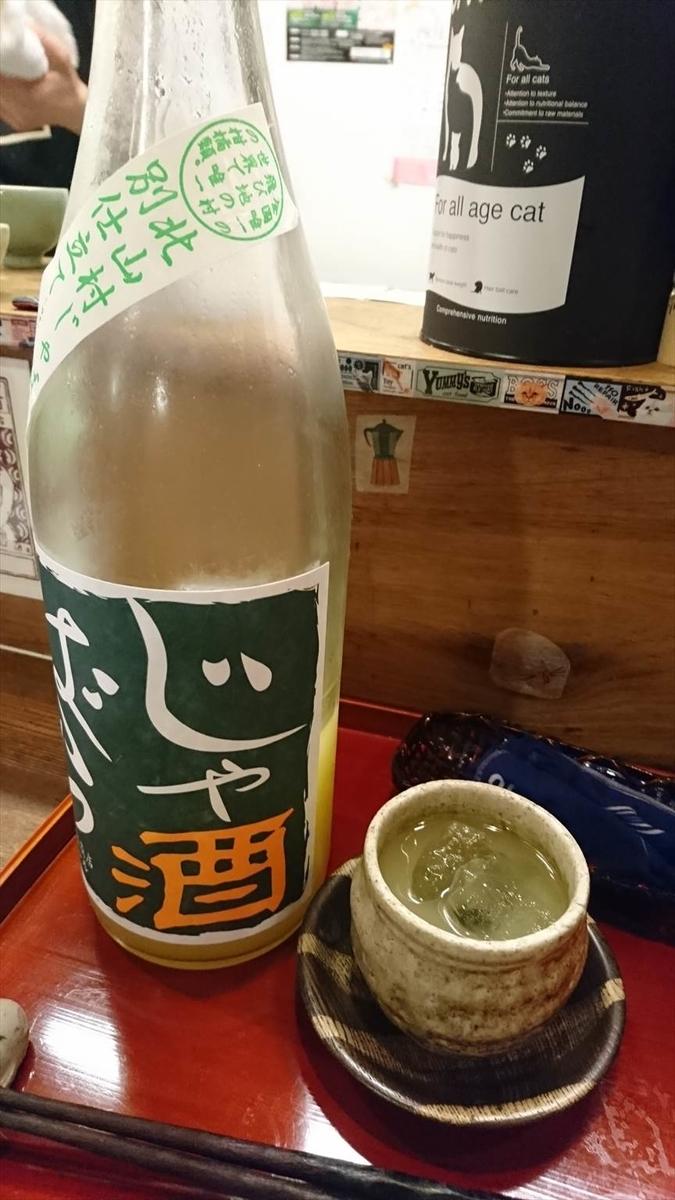 f:id:kiha-gojusan-hyakusan:20190406023427j:plain