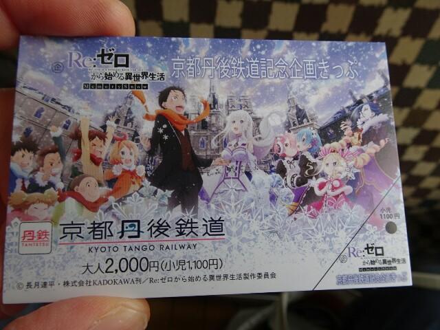 f:id:kiha-gojusan-hyakusan:20190406042219j:image