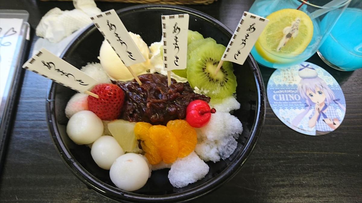 f:id:kiha-gojusan-hyakusan:20190406052415j:plain