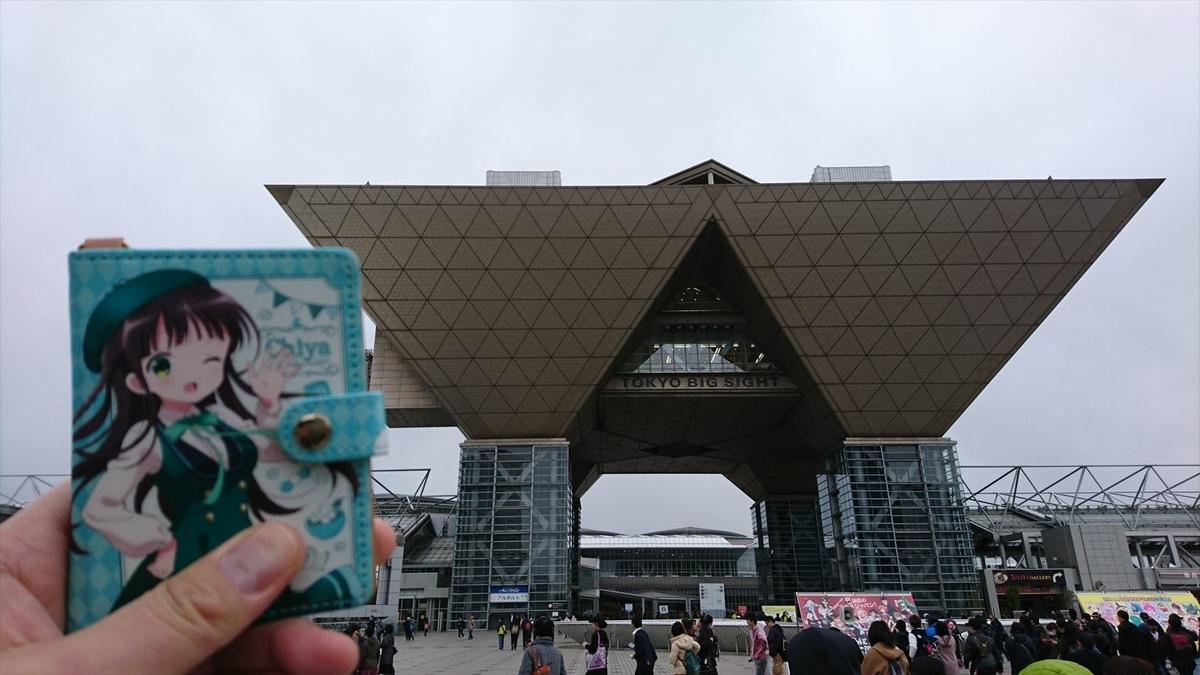 f:id:kiha-gojusan-hyakusan:20190406055333j:plain