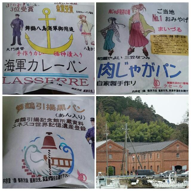 f:id:kiha-gojusan-hyakusan:20190406062512j:image