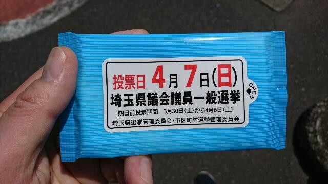 f:id:kiha-gojusan-hyakusan:20190407203902j:image