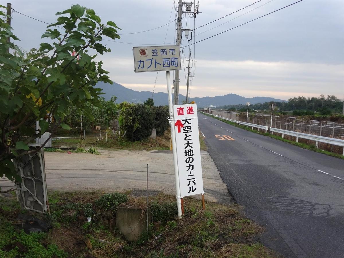 f:id:kiha-gojusan-hyakusan:20190409010922j:plain