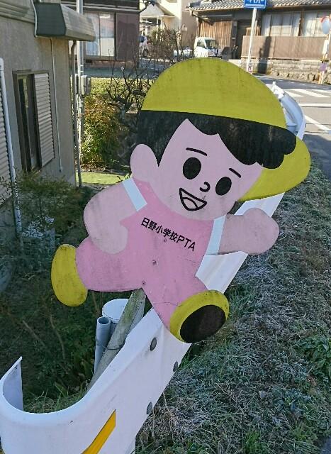 f:id:kiha-gojusan-hyakusan:20190409224454j:image