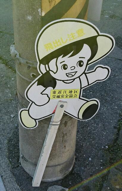 f:id:kiha-gojusan-hyakusan:20190409224508j:image