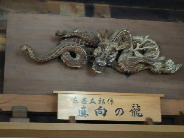 f:id:kiha-gojusan-hyakusan:20190410020410j:image