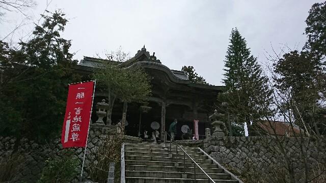 f:id:kiha-gojusan-hyakusan:20190410020512j:image
