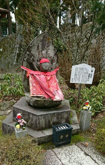 f:id:kiha-gojusan-hyakusan:20190410020651j:image
