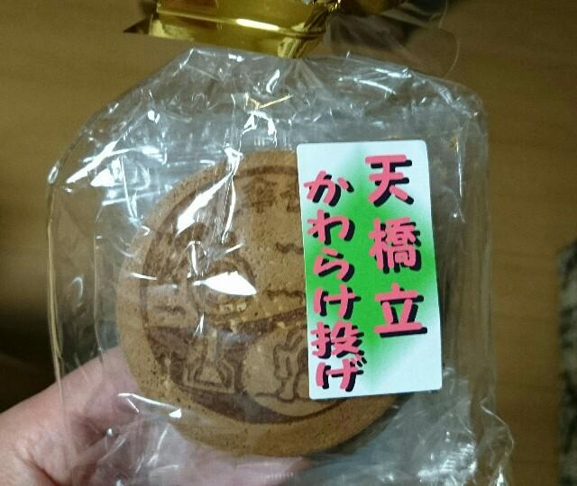 f:id:kiha-gojusan-hyakusan:20190410020945j:image