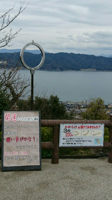 f:id:kiha-gojusan-hyakusan:20190410021014j:image