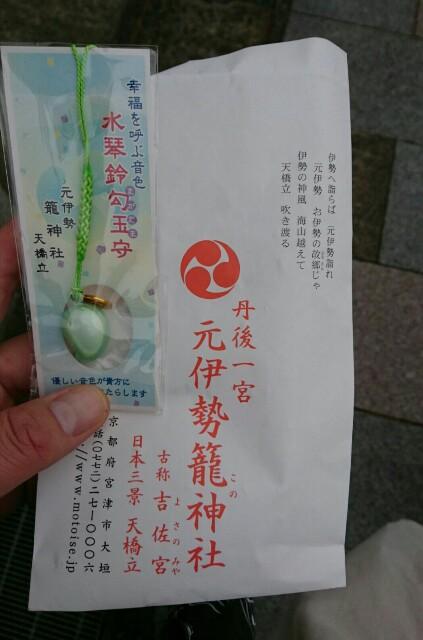 f:id:kiha-gojusan-hyakusan:20190410233054j:image