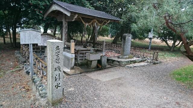 f:id:kiha-gojusan-hyakusan:20190410233556j:image