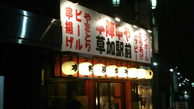 f:id:kiha-gojusan-hyakusan:20190413015624j:image