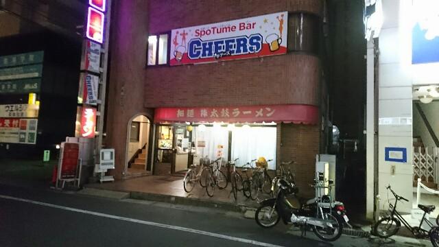 f:id:kiha-gojusan-hyakusan:20190413015926j:image