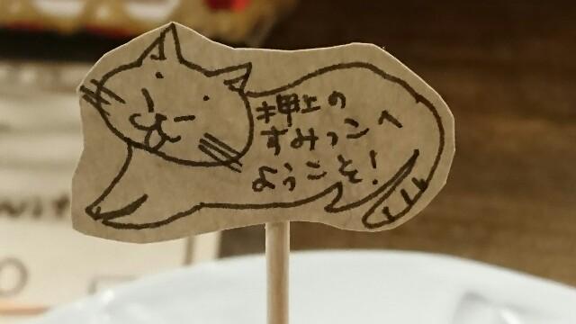 f:id:kiha-gojusan-hyakusan:20190414220633j:image