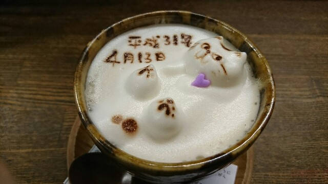 f:id:kiha-gojusan-hyakusan:20190414222604j:image