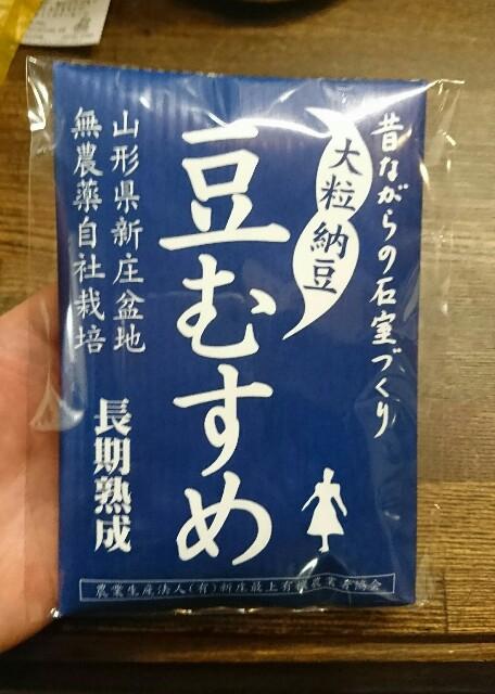f:id:kiha-gojusan-hyakusan:20190414231337j:image