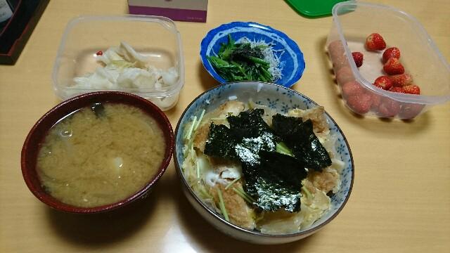 f:id:kiha-gojusan-hyakusan:20190415213739j:image