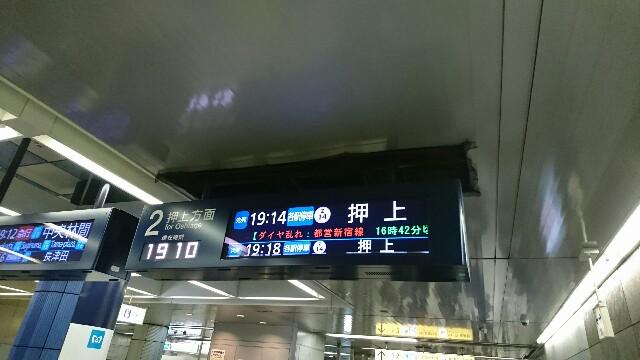 f:id:kiha-gojusan-hyakusan:20190415230228j:image