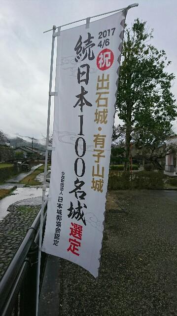 f:id:kiha-gojusan-hyakusan:20190416011930j:image