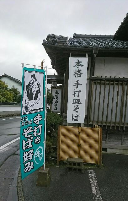 f:id:kiha-gojusan-hyakusan:20190416012040j:image