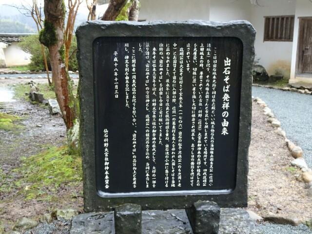 f:id:kiha-gojusan-hyakusan:20190416012545j:image