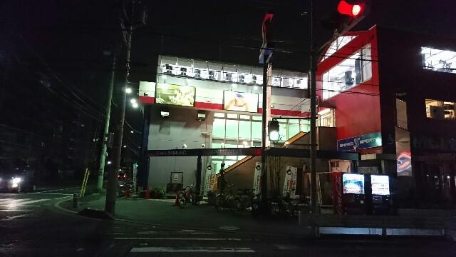 f:id:kiha-gojusan-hyakusan:20190418053814j:image